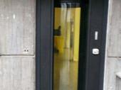 ClearLock 643 — Университет (Бельгия)