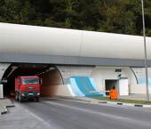 Автодороги, платные дороги, тоннели