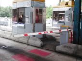 TollPlus 261 — Платная дорога (Франция)